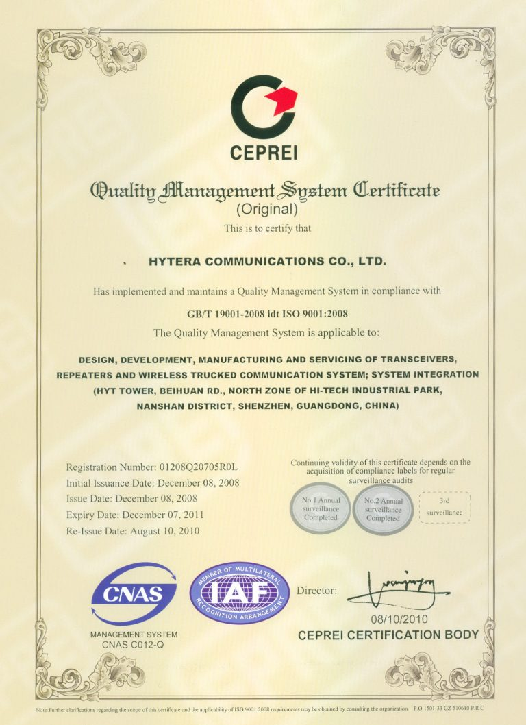 Hytera_ISO9001